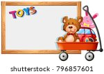 frame template with toys on red ... | Shutterstock .eps vector #796857601