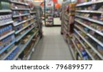 blur image of aisle in... | Shutterstock . vector #796899577