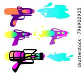 set of colorful toy gun with... | Shutterstock .eps vector #796902925
