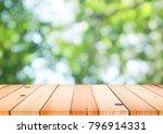 blurred background of green... | Shutterstock . vector #796914331