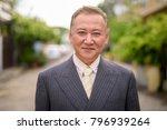 portrait of mature asian... | Shutterstock . vector #796939264