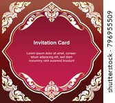 invitation template  background ... | Shutterstock .eps vector #796955509