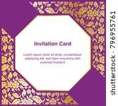 invitation template  background ... | Shutterstock .eps vector #796955761