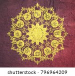 astrological symbols in the...   Shutterstock . vector #796964209