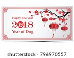 chinese new year 2018 greeting... | Shutterstock .eps vector #796970557