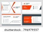 set of 4 business card... | Shutterstock .eps vector #796979557
