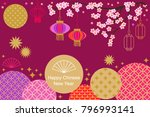 happy chinese new year card.... | Shutterstock .eps vector #796993141