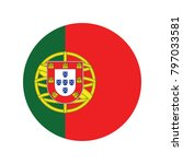 the portuguese flag in the form ... | Shutterstock .eps vector #797033581