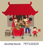 hong kong family go to chinese... | Shutterstock .eps vector #797133325