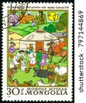 Small photo of Ukraine - circa 2018: A postage stamp printed in Mongolia show scene National Festivals. Series: International Decade for Women. Circa 1981.