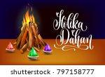 holika dahan celebration poster ... | Shutterstock .eps vector #797158777