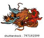 japanese old dragon head... | Shutterstock .eps vector #797192599