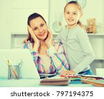 portrait of cheerful young... | Shutterstock . vector #797194375