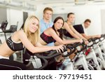 young fitness people with... | Shutterstock . vector #79719451