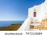 Holy Old White Greek Stone...
