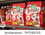 Small photo of Mulhouse - France - 19 January 2018 - closeup of Frolic beef packets, the french brand of dog food in Cora supermarket