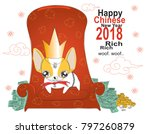 french bulldog in chinese new... | Shutterstock .eps vector #797260879