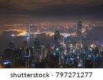 hong kong  land of skyscraper | Shutterstock . vector #797271277
