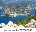 assos city kefalonia | Shutterstock . vector #797300245