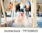 yekaterinburg  russia january... | Shutterstock . vector #797328025