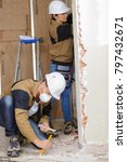 Small photo of male and female workers: all-purpose chisel