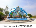 mongolia package landscape   | Shutterstock . vector #797451889