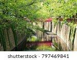 landscape of meguro river in... | Shutterstock . vector #797469841