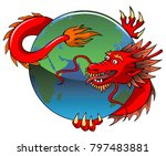 chinese dragon entwining earth  ... | Shutterstock .eps vector #797483881