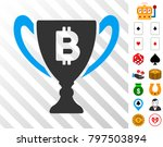 bitcoin award cup icon with...