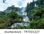 """tee lor su"" waterfall in...   Shutterstock . vector #797531227"