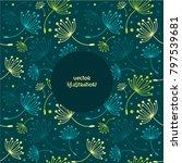 green botanical vector seamless ... | Shutterstock .eps vector #797539681