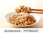 natto japanese fermented...   Shutterstock . vector #797584267