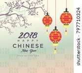 happy chinese new year 2018... | Shutterstock .eps vector #797710324