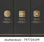 vector emblem. elegant  classic ... | Shutterstock .eps vector #797724199