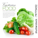 set fresh vegetables with green ... | Shutterstock . vector #79775452