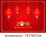 vector illustration of chinese... | Shutterstock .eps vector #797787724