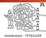 mini game find hydrant | Shutterstock .eps vector #797811259