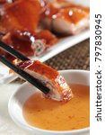 hong kong style roasted goose | Shutterstock . vector #797830945