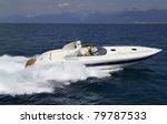 italy  tuscany  viareggio ... | Shutterstock . vector #79787533