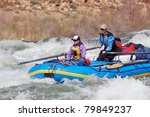Two Women Challenging A Rapid ...