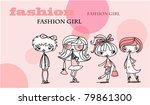 fashion girl cartoon | Shutterstock .eps vector #79861300