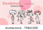 fashion girl cartoon | Shutterstock .eps vector #79861300
