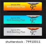 header for web hosting   Shutterstock .eps vector #79910011