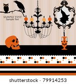 witch castle spooky castle with ... | Shutterstock .eps vector #79914253
