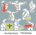 contour drawing office workers  ... | Shutterstock .eps vector #79920346