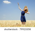 redhead girl at spring wheat... | Shutterstock . vector #79923358