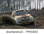 car  dakar portugal | Shutterstock . vector #7993342