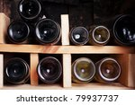 a beautiful wine cellar with a... | Shutterstock . vector #79937737