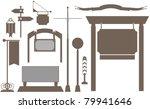 template for sign maker wit set ... | Shutterstock .eps vector #79941646