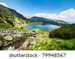 landscape from glacial lake...   Shutterstock . vector #79948567